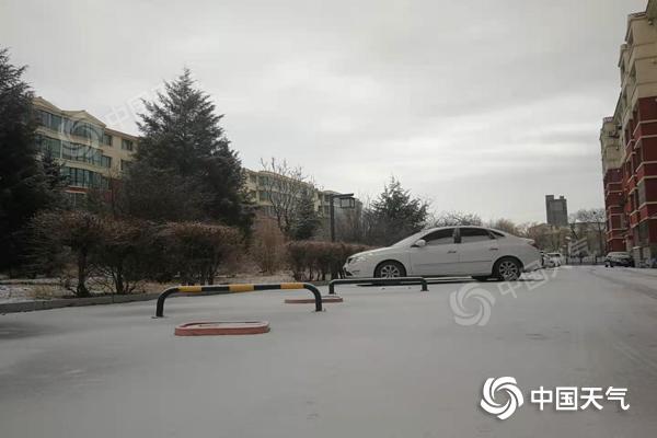 今天内蒙古还在下雪 通辽和其他地方有大雪