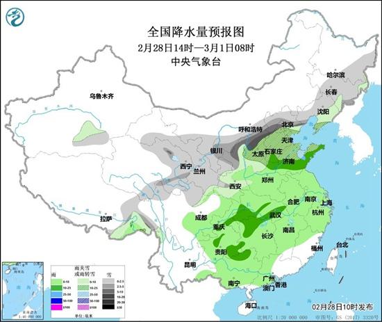 中部和东部地区有大范围的雨雪 东北部将有强烈的降温