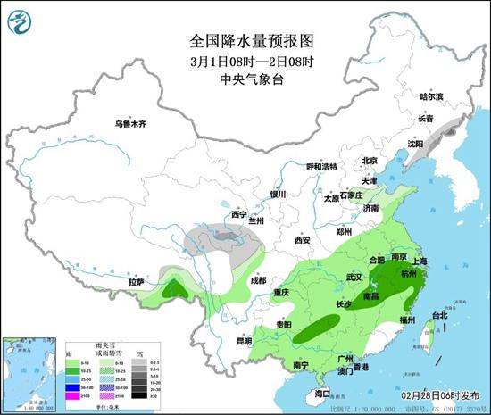 中东部有大范围雨雪天气 东北将出现强降温