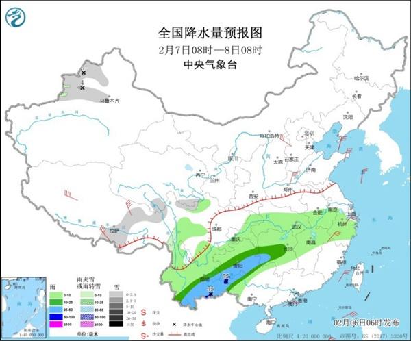冷空气将袭北方 华南江南迎明显降雨
