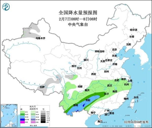 江苏浙江湖北等地有大雾 江南华南及云南等地有较强降雨
