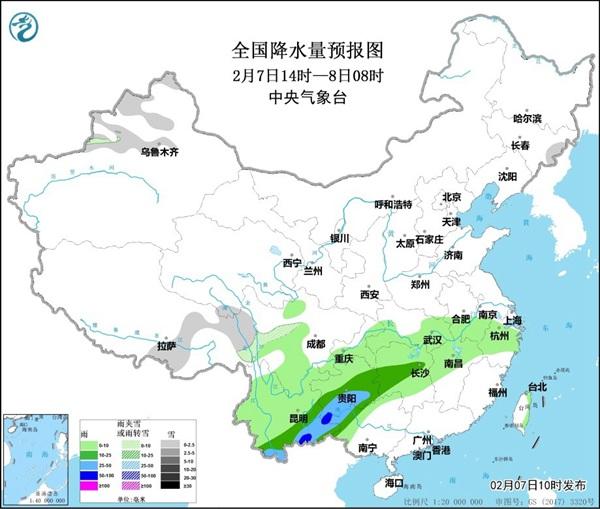 未来四天江南、华南、云南将有一场强降雨过程