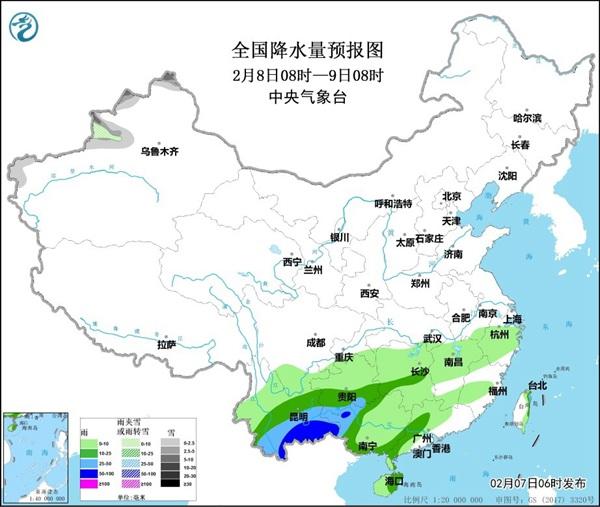 今后四天江南华南及云南等地有较强降雨过程