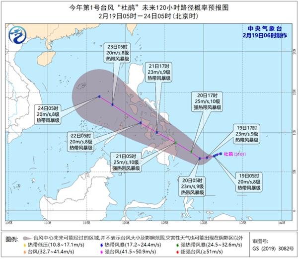 """台风""""杜鹃""""向西偏南方向移动 强度逐渐增强"""