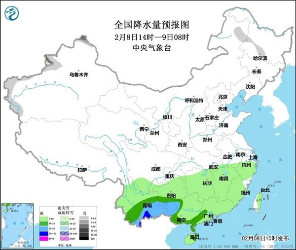 云南、江南、华南等地雨量充沛 北疆降雪多 风大
