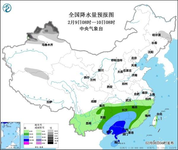 云南及江南华南等地有较强降雨 新疆北部有强降雪和大风降温天气