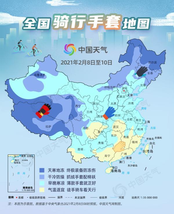 冬季骑行手套地图:如何在10℃到-10℃的不同温度下佩戴