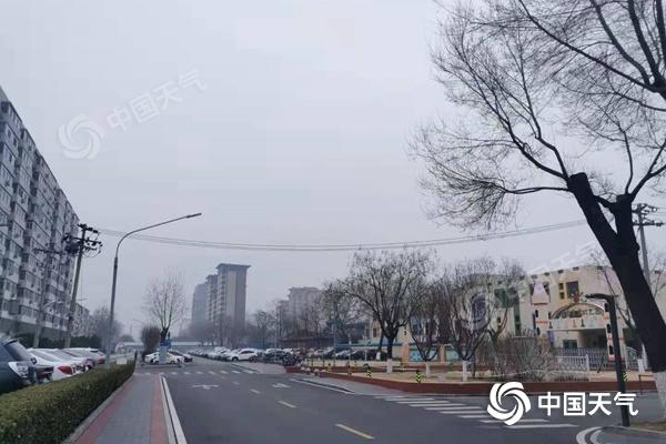 注意防护!今天北京仍有轻至中度霾