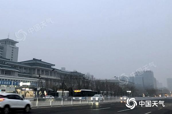 北京今天有轻雾 最高温度超过10摄氏度