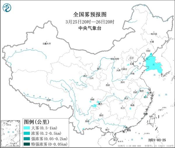 大雾黄色预警:辽宁东南部四川盆地南部有大雾
