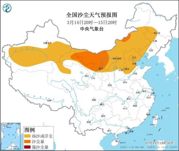 中央气象台发布沙尘暴蓝色预警 甘肃宁夏等地将有沙尘暴