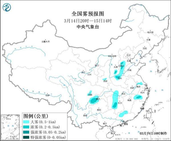 黄雾预警:河北、湖南、浙江等地将有大雾