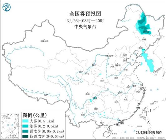 黄雾预警继续发布!黑龙江、辽宁等地部分地区有大雾