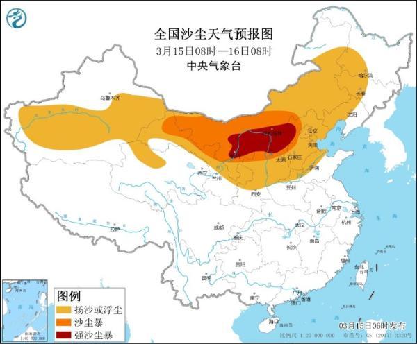沙尘暴黄色预警!内蒙古宁夏陕西山西等局地有强沙尘暴