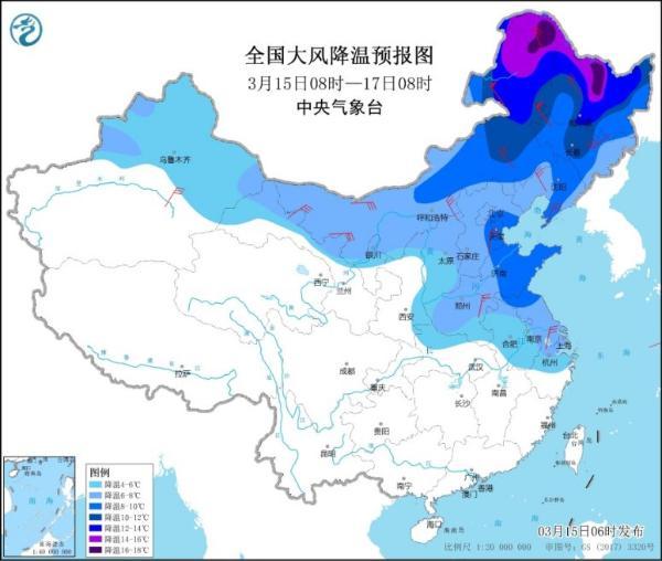中东部雨雪增多 内蒙古等局地有强沙尘暴