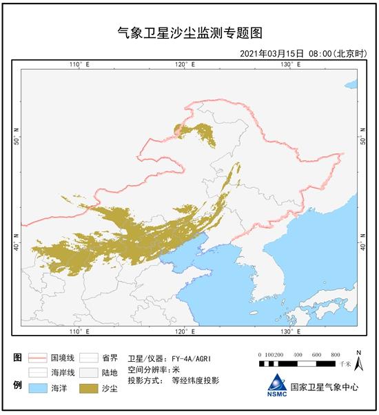 北方12省区市现沙尘 卫星观测沙尘面积达46.6万平方公里