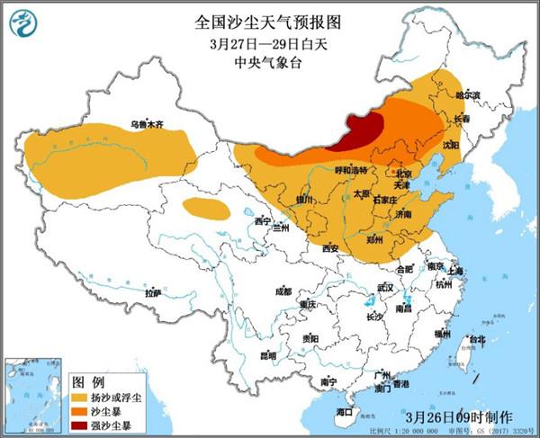 17个省、自治区、直辖市将有沙尘暴 内蒙古、北京和河北的部分地区将会有沙尘暴