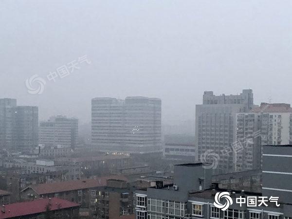 今日北京能见度低 体感阴冷