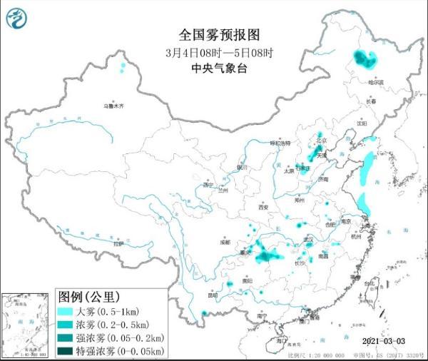 大雾黄色预警!河北湖南贵州等地有能见度不足500米的浓雾