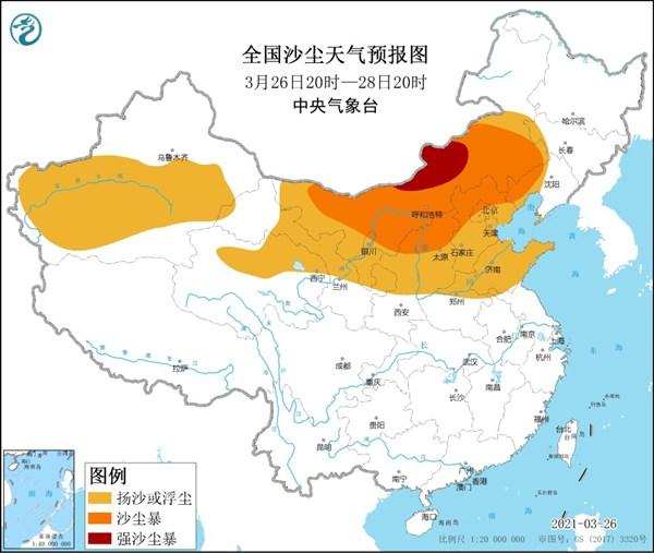 沙尘暴黄色预警:内蒙古北京河北等部分地区有沙尘暴
