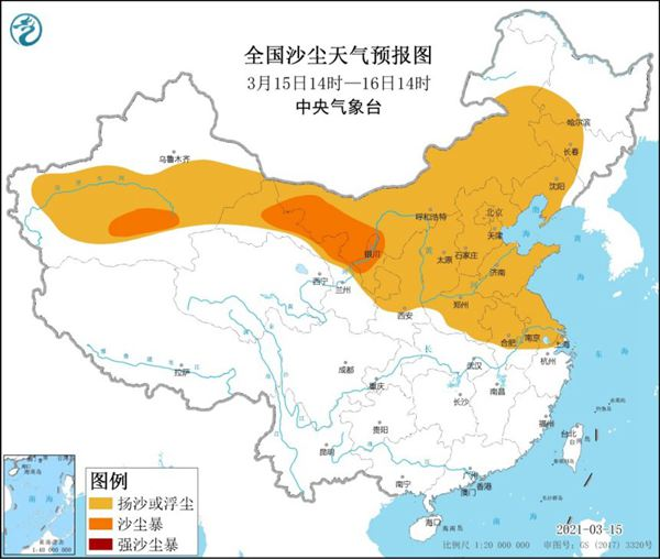 沙尘即将抵达济南西安郑州 明日江苏安徽或有浮尘
