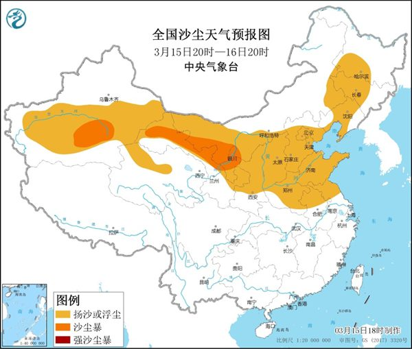 沙尘暴蓝色预警:北京、安徽、江苏等部分地区有沙尘或浮尘
