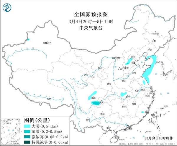 黄雾预警:北京、河北、江苏等地有大雾