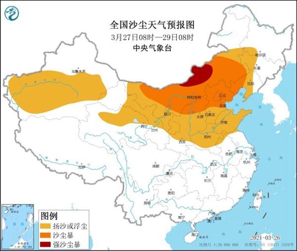 周末北方沙尘来袭 7省区市将遇沙尘暴