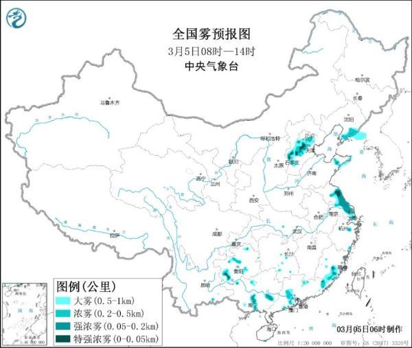 黄雾预警!河北、江苏、贵州等地部分地区浓雾弥漫