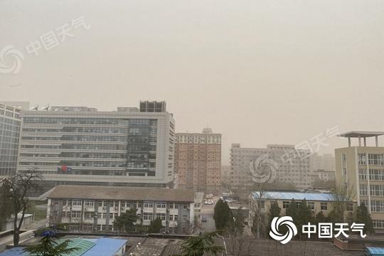 """注意防护!北京城区空气质量""""爆表"""""""