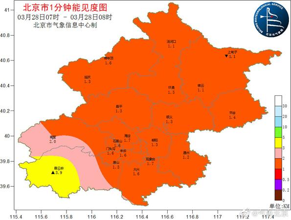 严重污染!北京PM10均值超2000 今天是沙尘影响主要时段