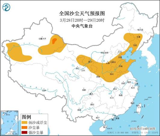 沙尘暴蓝色预警:内蒙古河北山东等地仍有扬沙或浮尘