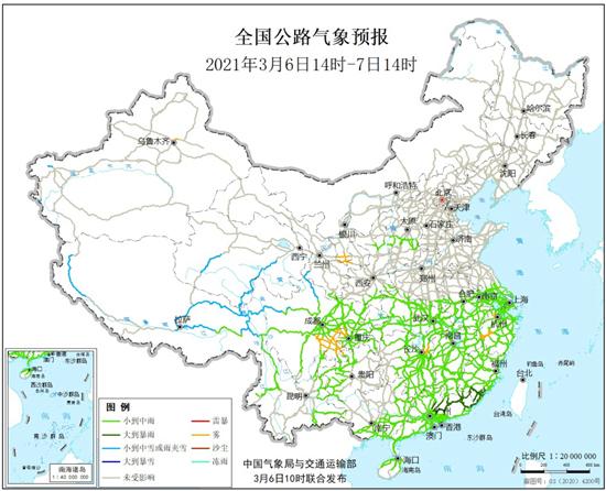 今日江南华南有大范围雷雨 局地强对流