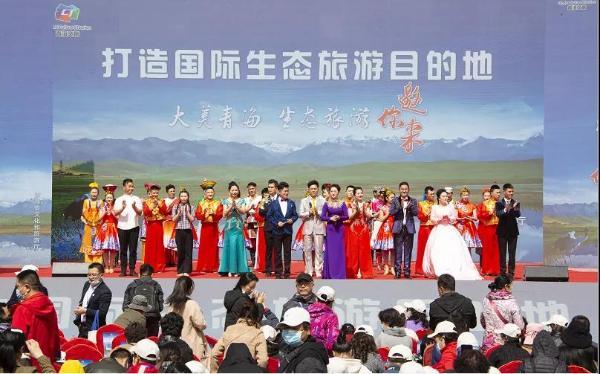 """""""美丽青海生态旅游邀您""""启动仪式在西宁举行"""