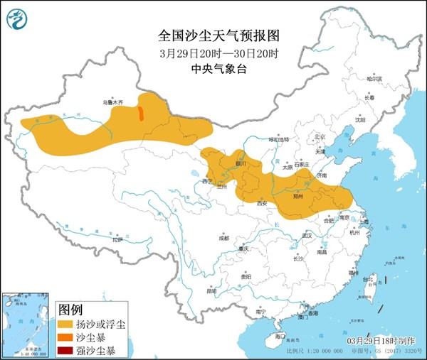 沙尘暴蓝色预警:河南、山东、安徽、江苏等地有沙尘或浮尘