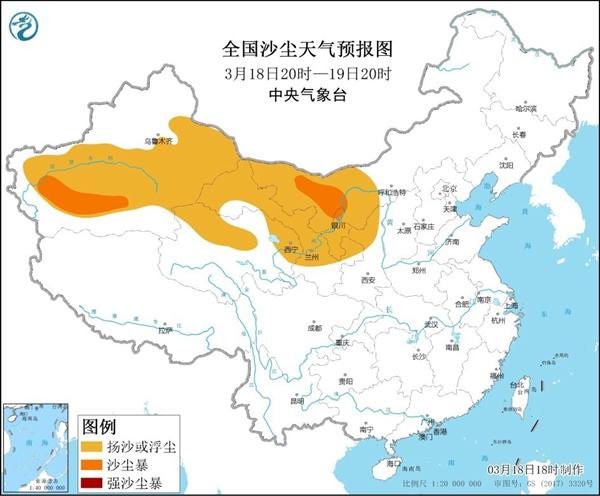 沙尘暴蓝色预警 内蒙古新疆等部分地区将出现沙尘暴