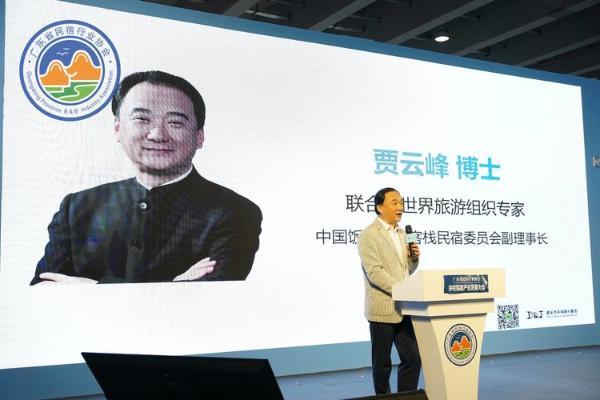 贾云峰、邹、大咖啡齐聚广东会议