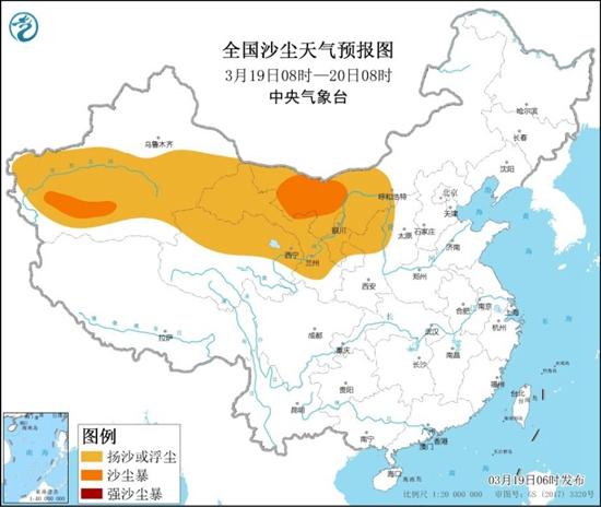 沙尘暴预警!我国六省区有扬沙或浮尘 内蒙古新疆局地有沙尘暴