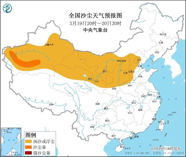 沙尘暴蓝色预警继续!新疆、内蒙古、北京等9个省、自治区、直辖市将出现沙尘或浮尘