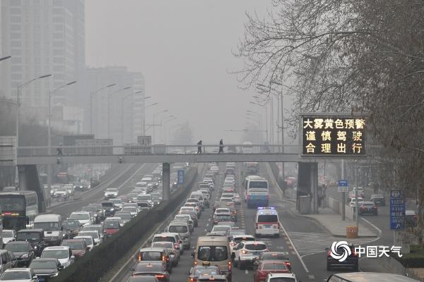 灰蒙蒙!今晨北京能见度不佳 出行做好防护措施