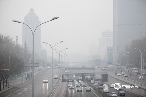 北京明夜起有雨霾将有所减弱 真正见蓝天或到下周