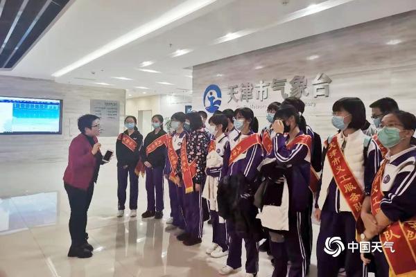 3·23世界气象日 学生们走进天津市气象局学习气象知识