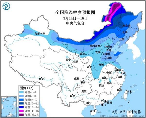 14日至16日 强冷空气来袭 强风降温 北部和南部积尘 雨量较多