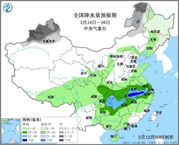 14日至16日较强冷空气来袭 大风降温沙尘齐聚北方 南方多降雨