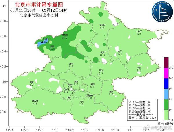 北京城区降雨或持续至20时 晚高峰受影响