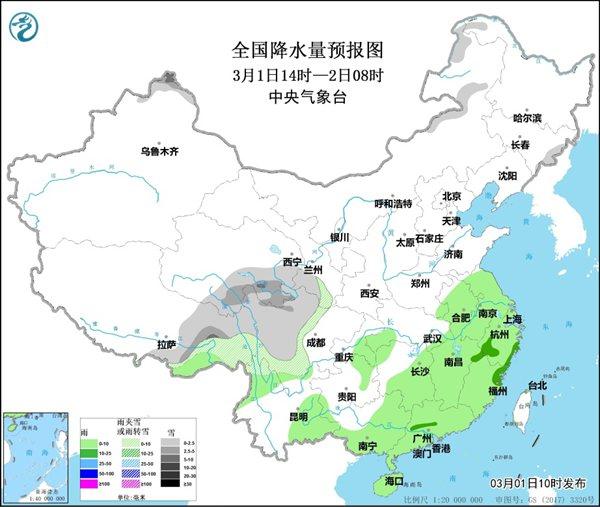 黄淮江淮强降温 南方地区大范围降水