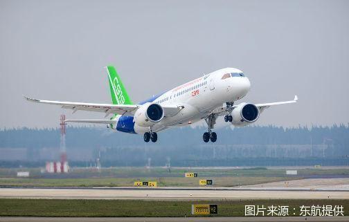 国产大飞机全球首单正式落地!东航与中国商飞签署首批5架C919购机合同
