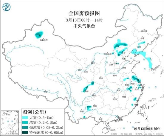 黄雾预警:北京、安徽、江苏等地有大雾
