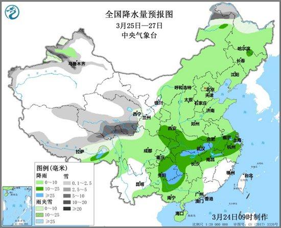 中东部大范围降雨过程明天来袭 江南等局地阴雨日数超8天