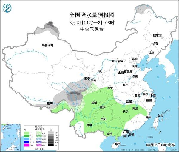 南方多阴雨 新疆北部等地多降雪